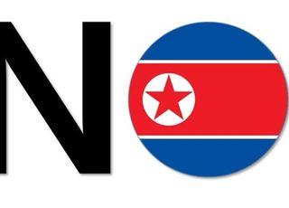 'NO재팬' 이어 'NO북한' 캠페인 나올까