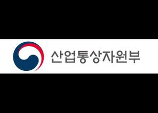 소재·부품·장비산업 특별조치법 4월 1일 시행
