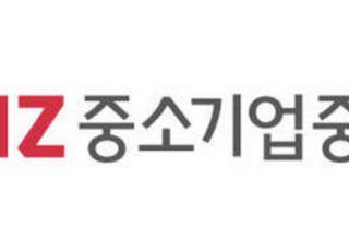 중기중앙회, 외국인력제도 개선 위한 지역별 순회간담회 개최