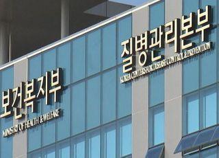 확산하는 '우한 폐렴' 공포… 중국인 입국금지 청원 40만명 넘어