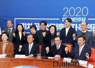 민주당, '왝 더 독' 막으려 '꼬리' 자르나