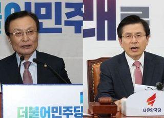 [데일리안 여론조사] '정당지지율' 민주당 38.5% 한국당 28.2%