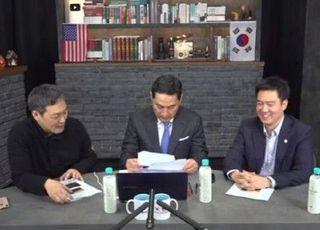 장지연 사진 맞불…'가세연' 반박 재개
