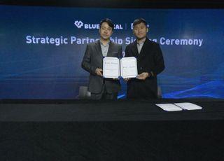 디코인 (Dcoin) 거래소, 블루바이칼(Blue Baikal) 프로젝트 상장 및 글로벌 진출 협력 체결
