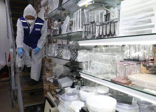 신종코로나 확진자 1명 추가…국내 총 25명