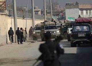 """아프간 정부군‧미군 총격전…""""양측 모두 사상자 발생"""""""