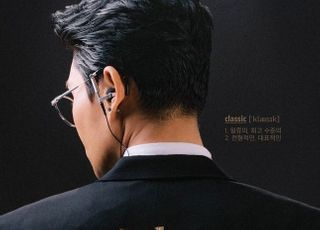 """""""관객이 최우선"""" 김범수, 데뷔 20주년 콘서트 취소"""