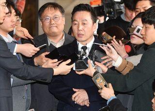 정봉주 털어낸 민주당…김의겸·문석균과 달리 '타의 배제'