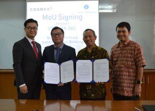 코스맥스, 인도네시아 자생식물로 할랄 화장품 개발