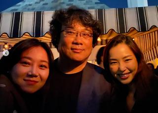 """공효진-이하늬 '기생충' 축하파티 참석 논란? """"우리가 초대했는데..."""""""