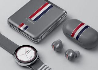 [삼성 언팩 2020] 갤럭시 Z 플립, 명품과 만나다…'톰브라운 에디션' 공개