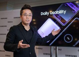 [삼성 언팩 2020] 갤럭시Z 플립, 삼성 디자인 '미학'을 담다