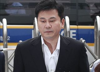경찰, 양현석 기소의견 검찰 송치…공익제보자 협박 혐의