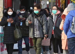 '코로나19' 국내 29번째 환자 발생…해외 여행력·확진자 접촉 없었다