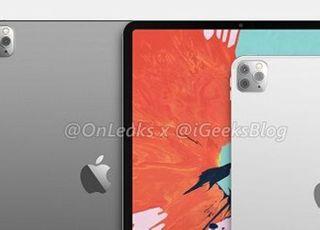 LG이노텍, 애플 '꽉' 붙잡는다…아이폰·아이패드에 TOF 공급 유력