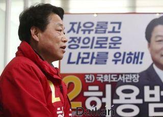 [인터뷰] 허용범의 도전…미래통합당 나경원·오세훈과 '1호 공천'