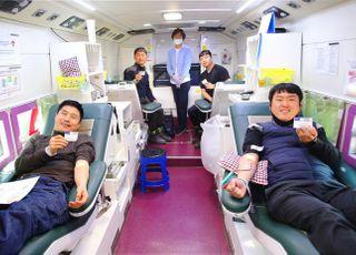 현대重 임직원, '코로나19'로 인한 혈액 수급난에 단체헌혈