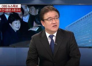 """[미디어 브리핑] 미디어연대 """"'블랙리스트' KBS 보궐이사, 방통위는 대국민 사과하라"""""""