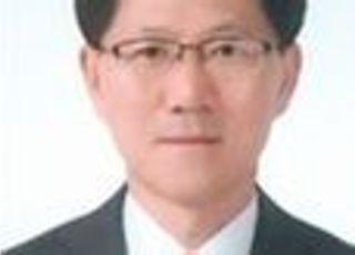 IBK자산운용 신임 대표에 강남희 부사장 선임