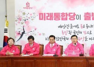 [데일리안 여론조사] 미래통합당 28.9%…'한국+새보수' 시너지 효과 '물음표'