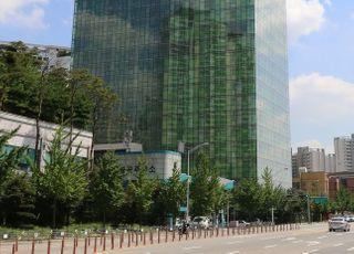 [코로나19] 네이버, 사회복지공동모금회에 20억 기부