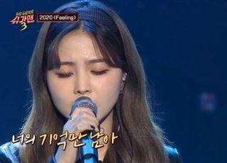 '고음여신' HYNN(박혜원), 모두가 놀란 '슈가맨3' 무대