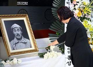 '봉오동전투' 홍범도 장군 유해 돌아온다…대전국립묘지 안장 추진