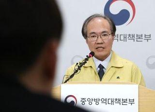 """[코로나19] 질본 """"3월 초가 유행 분수령…'사회적 거리두기' 실천해야"""""""