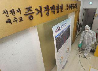 """[코로나19] 박원순 """"검찰, 사태 핵심 책임자 이만희 신천지 회장 체포해야"""""""