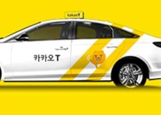 [코로나19] 카카오모빌리티, '카카오 T 블루' 택시 방역 강화