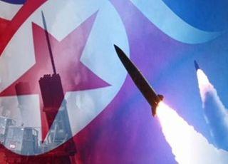 """[속보] 합참 """"북한 미상 발사체 발사"""""""