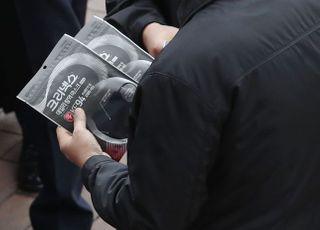 """[코로나19] 대검 """"사재기 마스크 단속 시 압수 대신 '유통'에 방점"""""""