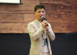 [코로나19] 카카오, 성금 40억 기부…김범수 의장 20억 '개별 지원'