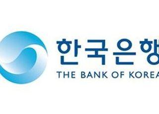 한은, 인도네시아 중앙은행과 통화스왑 연장계약 체결