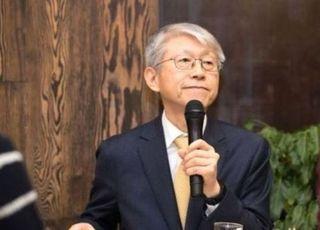 [코로나19] 최기영 장관, 이통3사 CEO와 긴급 간담회…5G 투자 확대