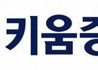 """""""삼성카드, 금리 인하 대표적 수혜주...목표가↑""""-키움증권"""