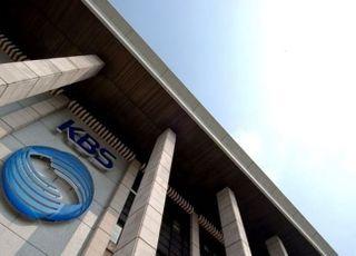 KBS 자회사 직원, 코로나19 확진…여의도 본사 일부 사용 중지