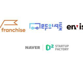 네이버, '모두의셔틀' 등 3개 기술 스타트업에 투자