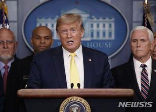 """트럼프 """"영국 제외 유럽발 미국여행 30일간 금지…한국은 지켜본 뒤 조치"""""""