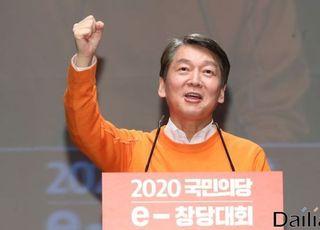국민의당, 비례 추천위 구성...여성 위원장·30대 위원 '눈길'