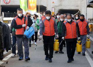 [코로나19] 한국타이어, 긴급 방역 봉사활동 진행
