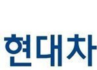 """""""코스피, 장기 ROE 훼손 고민해야""""-현대차증권"""