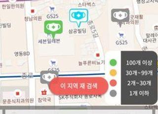 [코로나19] KT CS '콕콕114 앱', 공적 마스크 알림 서비스 제공