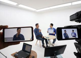 [코로나19] IT업계 '언택트' 확산…ICT로 '디지털 전환' 드라이브