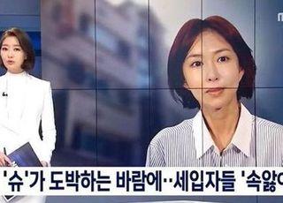 """'건물주' S.E.S 슈, 세입자 피해 보도에 유감 표명…""""최선을 다해 노력 중"""""""