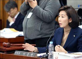 """네거티브 시달리는 '동작을' 나경원 """"제2의 울산시장 선거 안 되게 막을 것"""""""