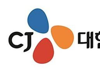[특징주] CJ대한통운, 1분기 물동량 증가 기대감에 강세