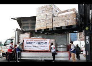 [코로나19] 대한적십자사, 中 난징시로부터 마스크 50만장·방호복 3천벌 기증받아