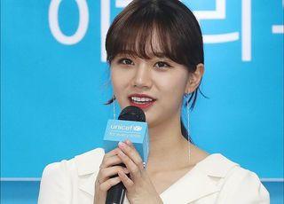 """""""분노 넘어 공포""""…연예인도 'n번방 사건' 분노"""