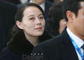 """[코로나19] 김여정 """"트럼프, 김정은에 친서...방역 협조의향 전달"""""""